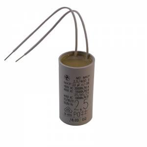 Конденсатор насоса циркуляционного 2,5 mF (60253)