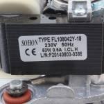 Вентилятор Junkers Eurosmart ZWA24-1A 8716143201