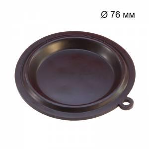 Мембрана для газовой колонки Ø76 мм Z0100.03.02.01