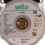 Циркуляционный насос Wilo MTSL15/5 котла Аристон