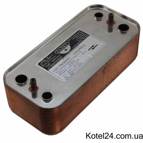 Теплообменник гвс Immergas 22 пластины Major kw, Superior 3.015360
